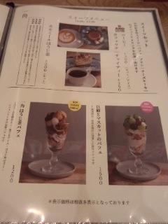 東京ミッドタウン日比谷 HIBIYA CENTRAL MARKET(日比谷中央市場街) 一角の名物 鶏の唐揚げ定食_f0112873_2554969.jpg