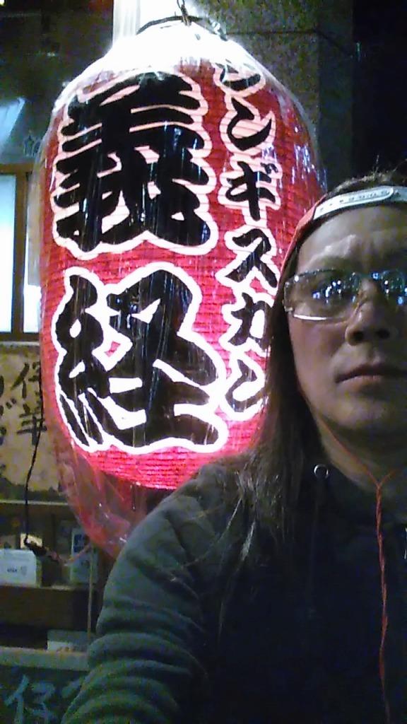 キョータロー氏とジンギスカン義経~豊田屋&天一、その前に一人HUB_d0061678_13105444.jpg