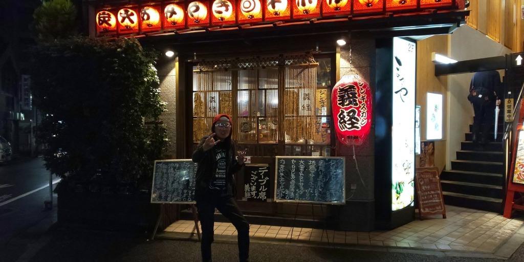 キョータロー氏とジンギスカン義経~豊田屋&天一、その前に一人HUB_d0061678_13120596.jpg