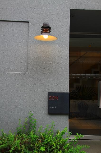 京都 ZENCAFE_f0374092_21190027.jpg