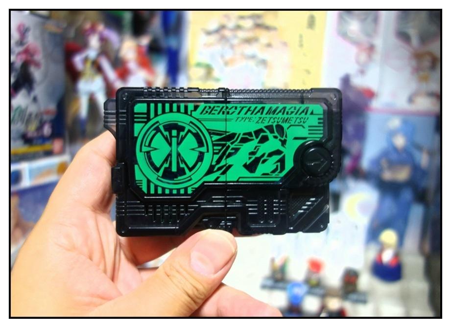 上限額3,000円(6回)で『ベローサ』を狙え!! (GPプログライズキー03)_f0205396_19422919.jpg