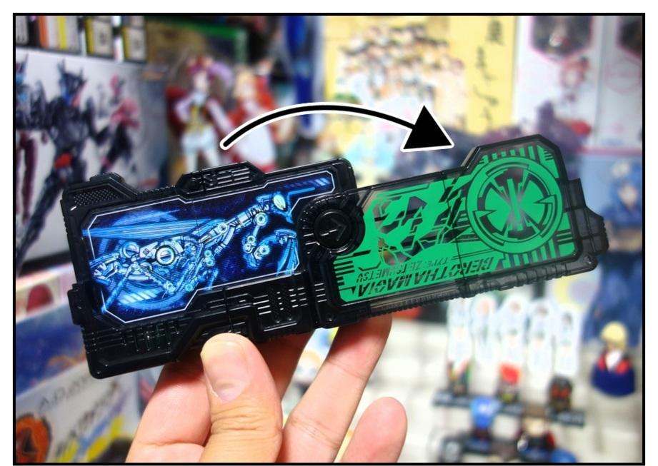 上限額3,000円(6回)で『ベローサ』を狙え!! (GPプログライズキー03)_f0205396_19430491.jpg