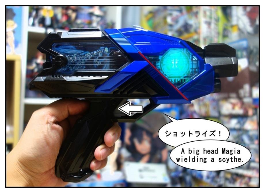 上限額3,000円(6回)で『ベローサ』を狙え!! (GPプログライズキー03)_f0205396_19563607.jpg