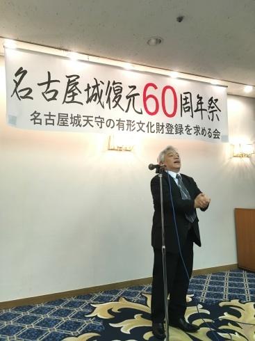 19/10/21 市民が開催する「名古屋城天守復元60周年祭」_d0011701_22041003.jpg