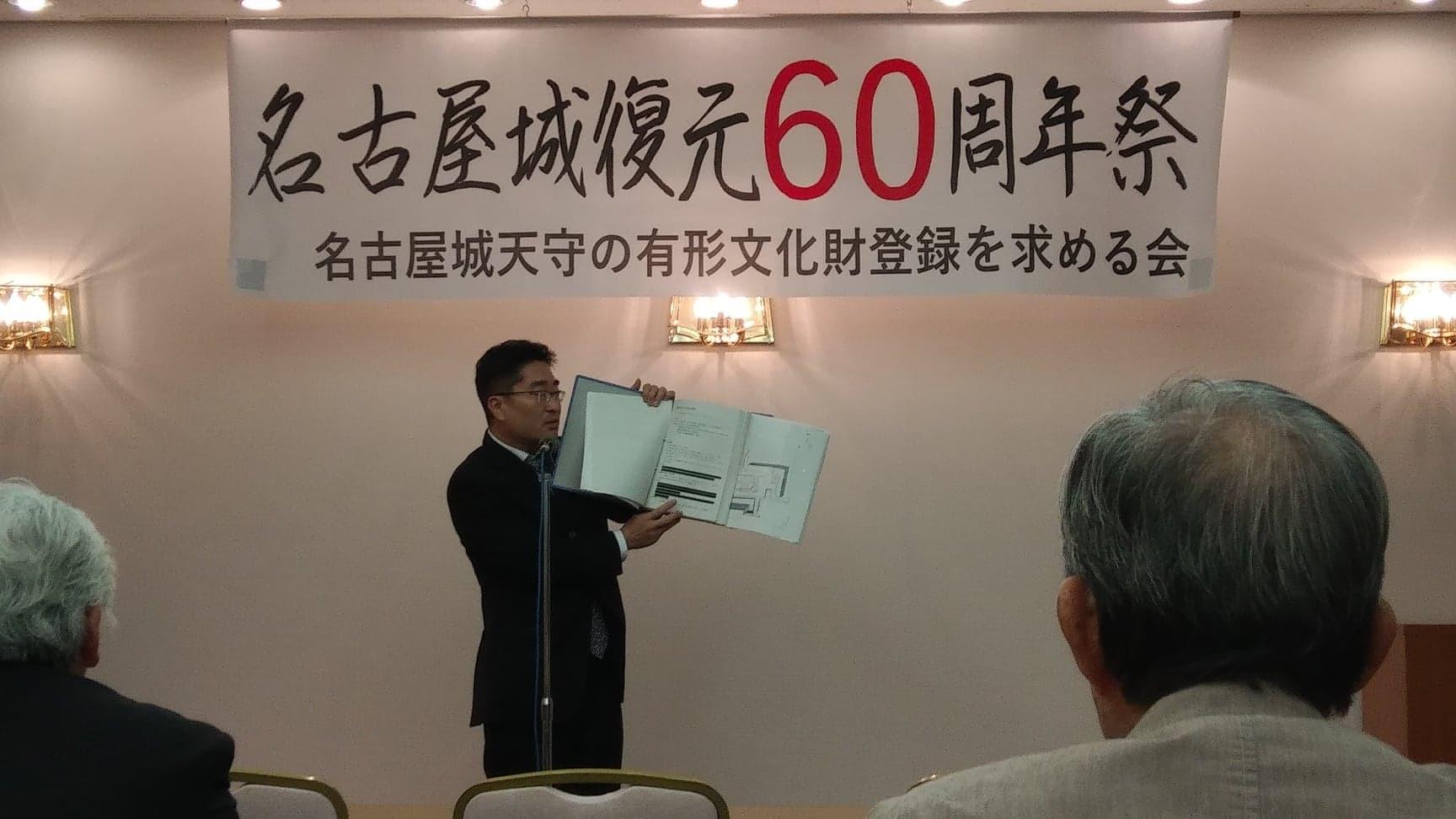 19/10/21 市民が開催する「名古屋城天守復元60周年祭」_d0011701_22042329.jpg