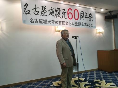 19/10/21 市民が開催する「名古屋城天守復元60周年祭」_d0011701_22045933.jpg