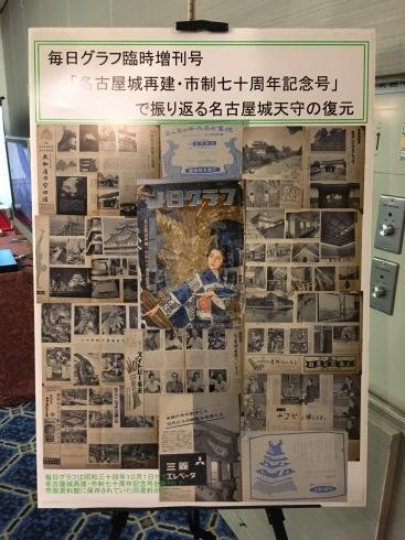 19/10/21 市民が開催する「名古屋城天守復元60周年祭」_d0011701_22052315.jpg