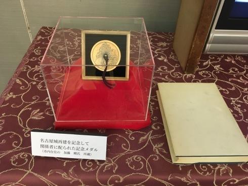 19/10/21 市民が開催する「名古屋城天守復元60周年祭」_d0011701_22053263.jpg