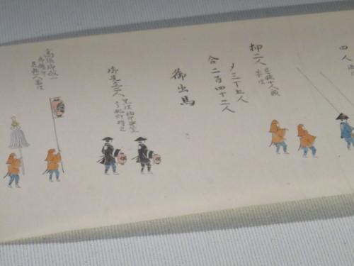 『士 サムライ -天下太平を支えた人びと-』江戸東京博物館_a0057402_09205545.jpg
