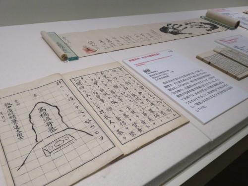 『士 サムライ -天下太平を支えた人びと-』江戸東京博物館_a0057402_19034034.jpg
