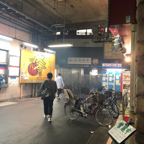 食欲も物欲も満たされる大阪♡_d0285416_17061618.jpg