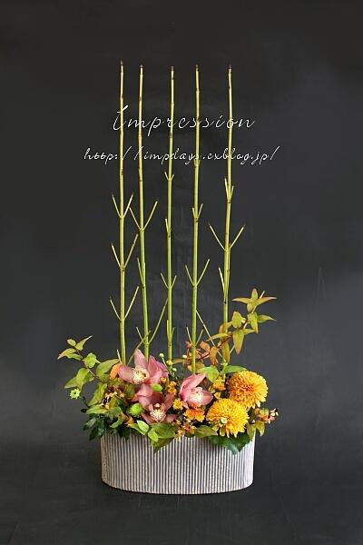 定期装花から サンゴミズキ 押水イエロー_a0085317_15322489.jpg