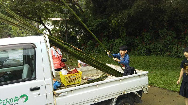 第4回 くんじゃん山学校 竹で作ろう!_f0121321_16561976.jpg
