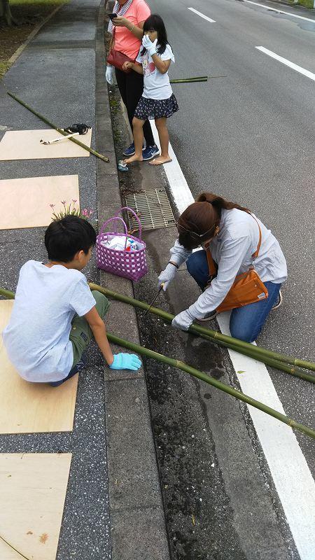 第4回 くんじゃん山学校 竹で作ろう!_f0121321_16573500.jpg