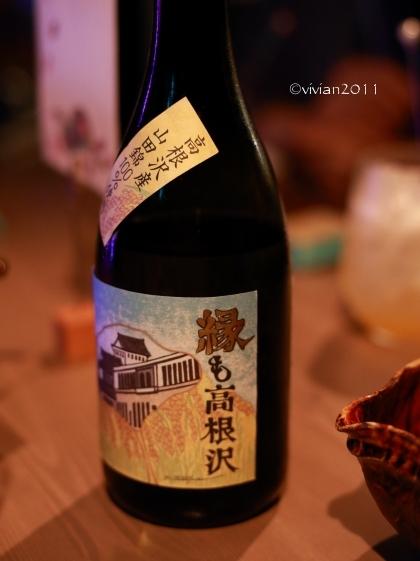 鹿沼 楽日すし 七草(NANAKUSA) ~粟野の仲間と宴を~_e0227942_21101837.jpg