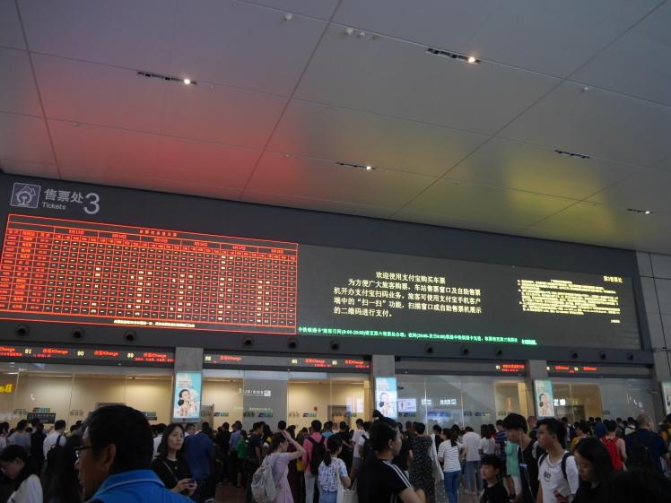 杭州に行ってきました_f0318142_18192007.jpg