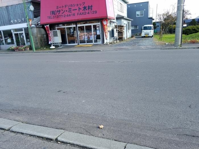 木村店長のあたまん中。_d0164343_13523977.jpg
