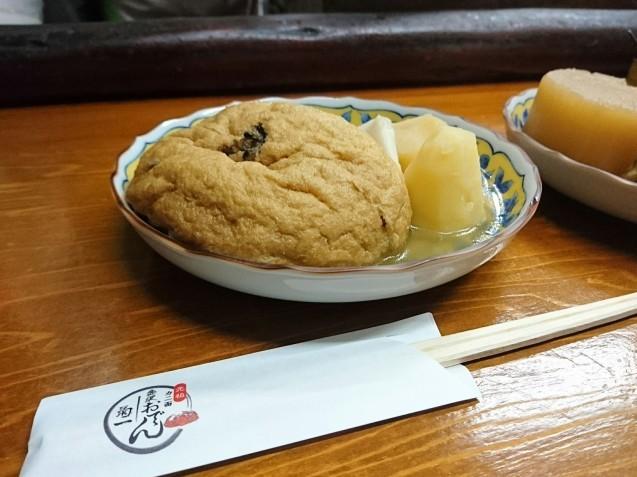 菊一(金沢市片町)_b0322744_20082606.jpg