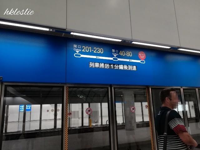 UO624便で帰国_b0248150_04520576.jpg