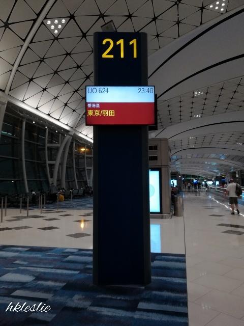 UO624便で帰国_b0248150_04534939.jpg