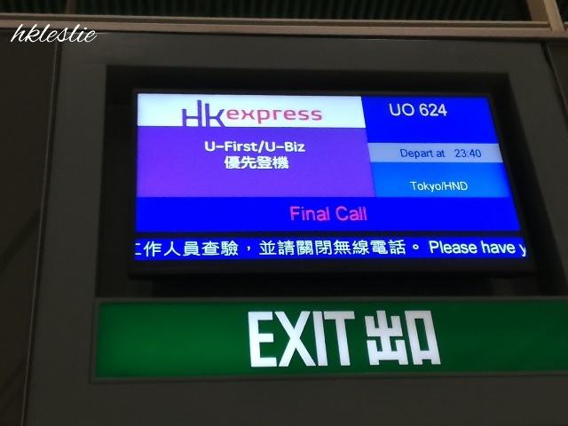 UO624便で帰国_b0248150_04554302.jpg