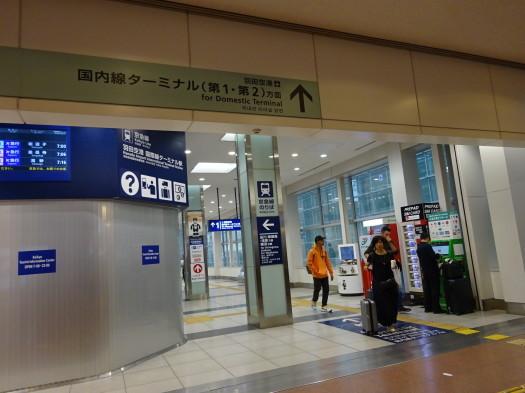 2019 東京一時帰国_e0401354_11300105.jpg