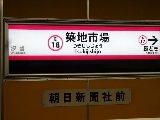 2019 東京一時帰国_e0401354_11495757.jpg