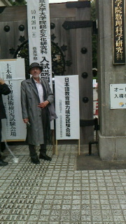 東京大学を、じゃなく、東京大学駒場キャンパスで(笑)お受験!?_f0030155_08351082.jpg