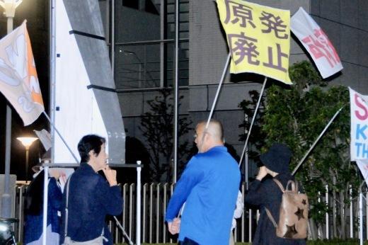 381回目四電本社前再稼働反対抗議レポ 10月25日(金)高松 【 伊方原発を止める。私たちは止まらない。53】【 四電への公開質問 3 】_b0242956_23165721.jpeg