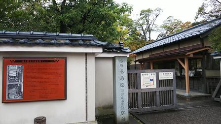 初めての福井へ_f0043559_1913396.jpg