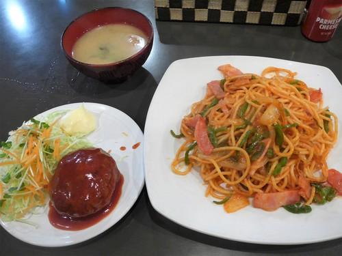 吉祥寺「食事とお酒 カヤシマ」へ行く。_f0232060_17143318.jpg