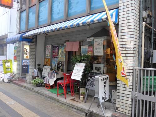 吉祥寺「食事とお酒 カヤシマ」へ行く。_f0232060_175538.jpg