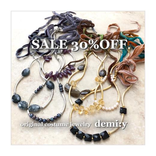 【SALE】30%OFF  在庫限りです!_f0156861_18493495.jpg
