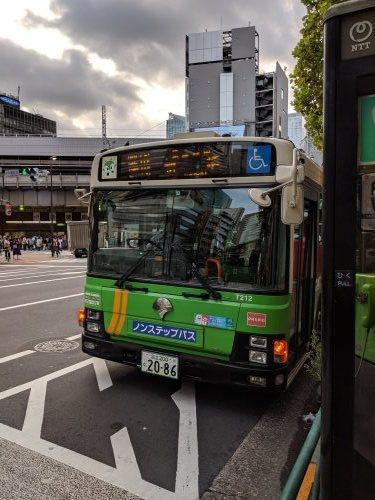 1006都営バス一日乗車券の旅【後編】_a0329563_00175415.jpg