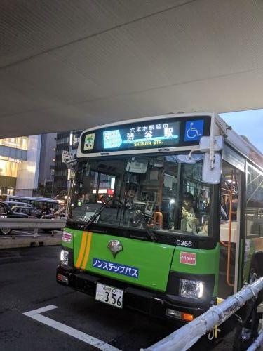 1006都営バス一日乗車券の旅【後編】_a0329563_00175787.jpg