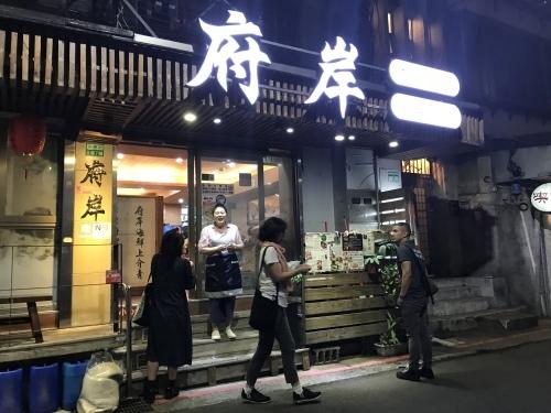 2019 Taipei-2._c0153966_18181651.jpeg