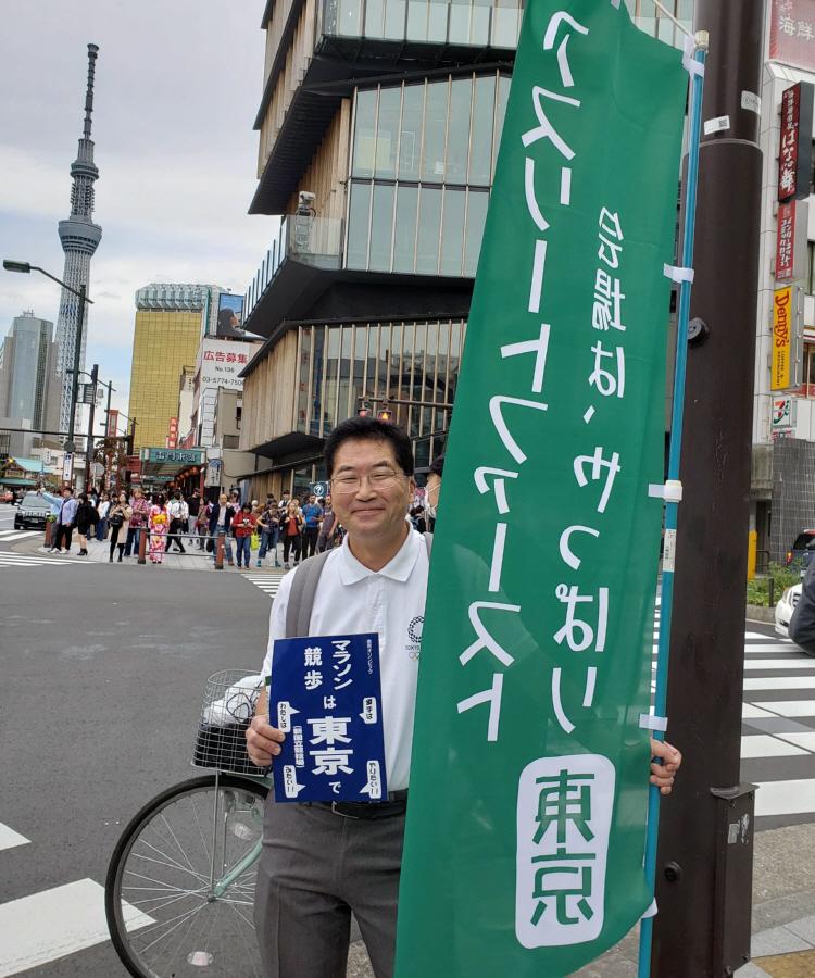 マラソン・競歩はやっぱり浅草で_f0059673_18423986.jpg