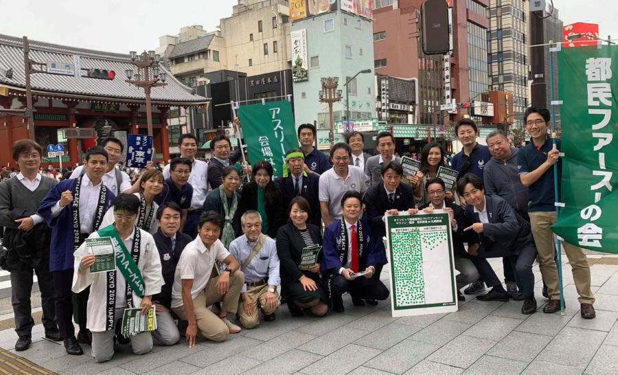 マラソン・競歩はやっぱり浅草で_f0059673_18425204.jpg