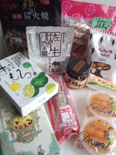 九州・沖縄物産展 食料品お楽しみ袋_f0112873_1313016.jpg