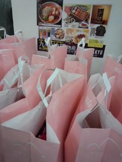 九州・沖縄物産展 食料品お楽しみ袋_f0112873_1391458.jpg