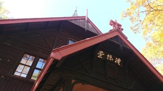 北海道家庭学校見学_b0117476_07590998.jpg
