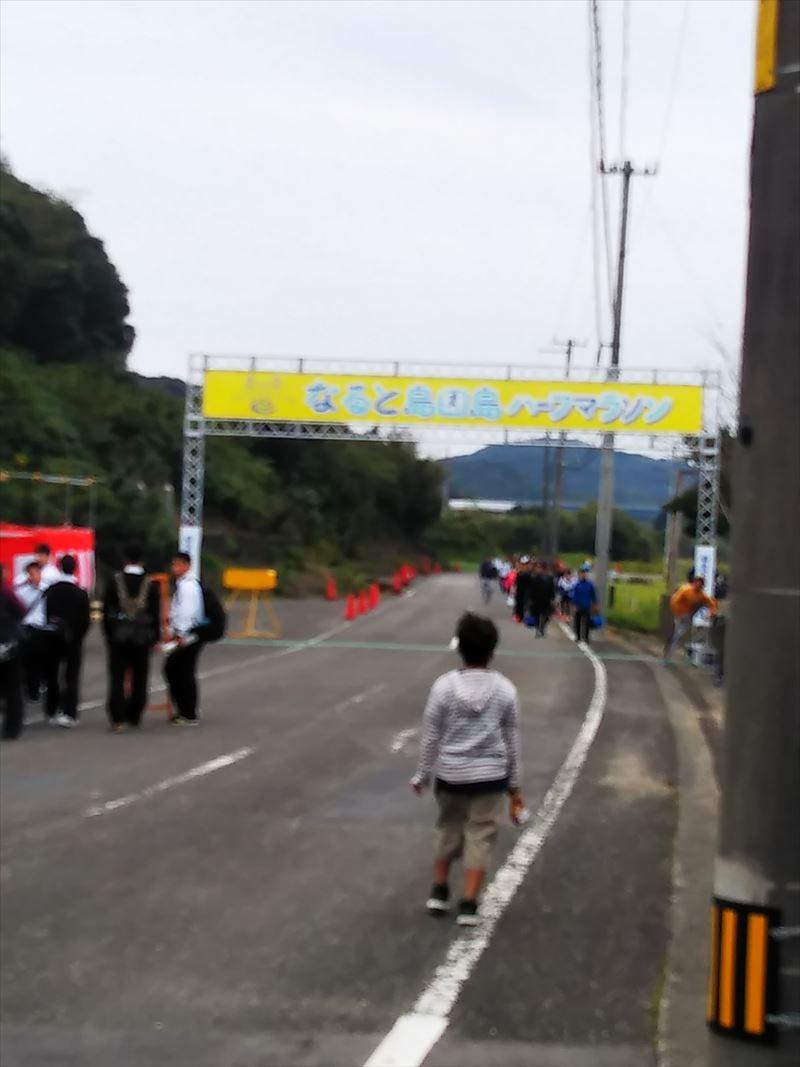 島田島ハーフマラソンに参加しました_e0201281_17582853.jpg
