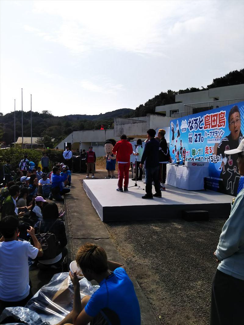 島田島ハーフマラソンに参加しました_e0201281_17582864.jpg