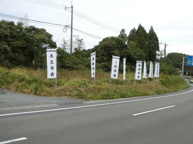 妙円寺詣り(2019(令和元年)10月27日(日))_e0294183_17253115.jpg