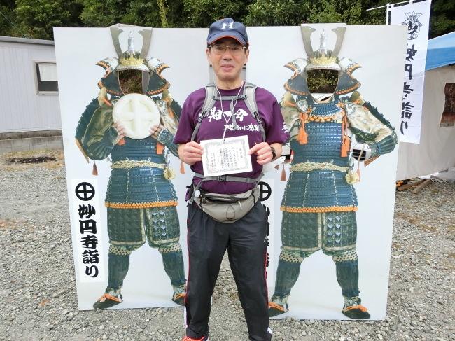 妙円寺詣り(2019(令和元年)10月27日(日))_e0294183_17483260.jpg