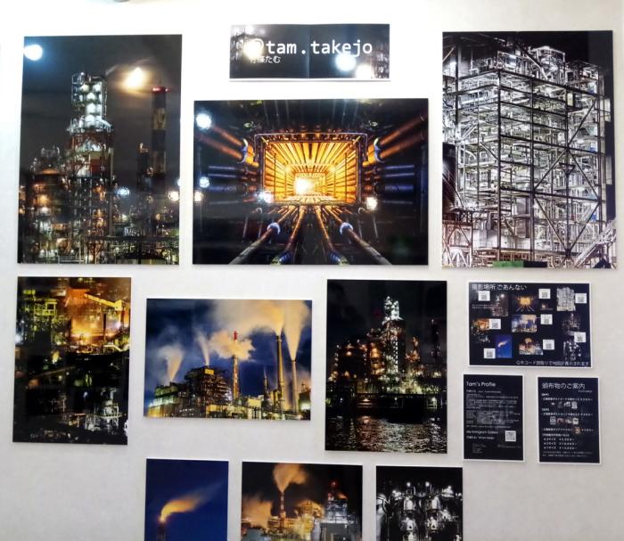 行ける工場夜景展2019_c0190190_07244509.jpg