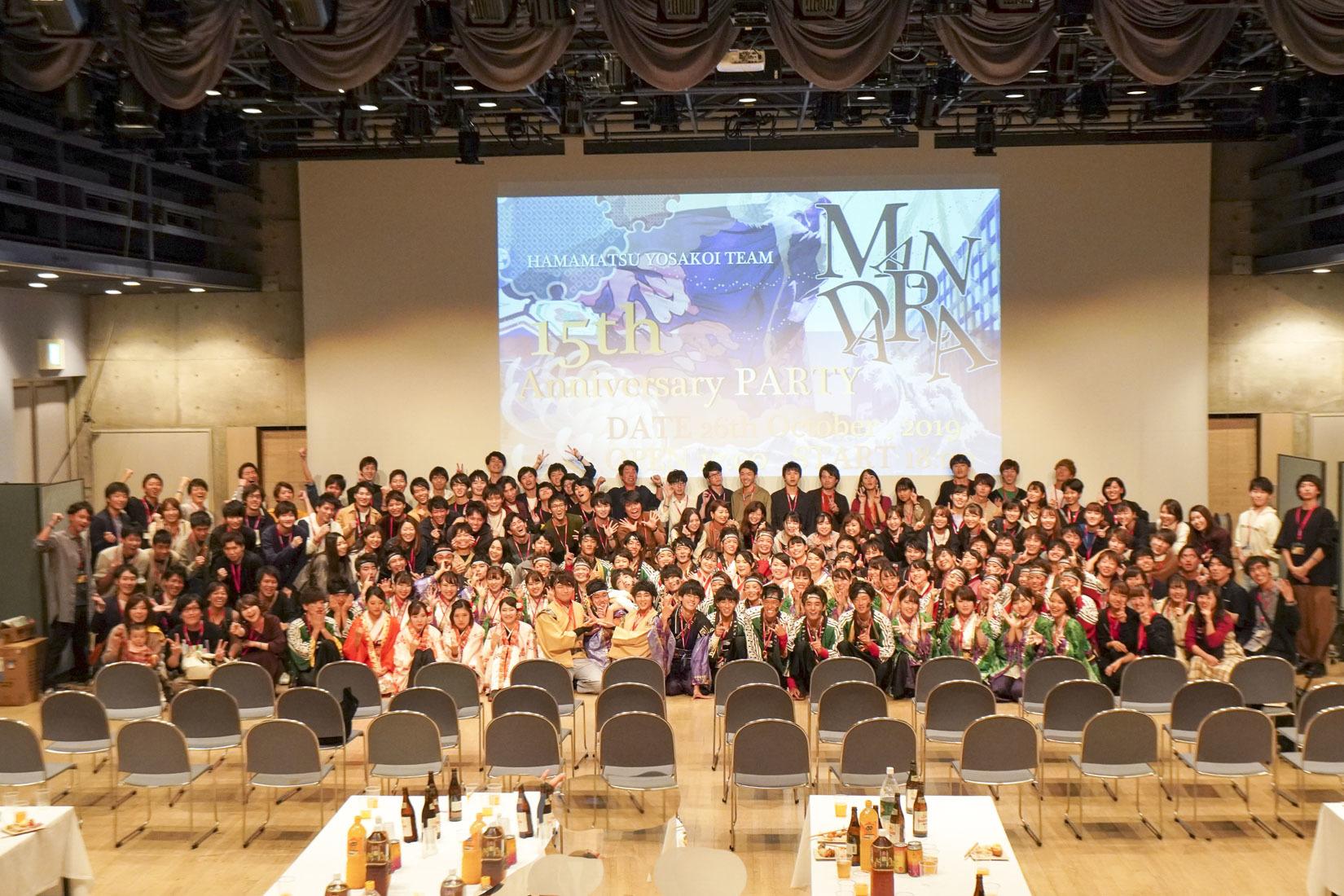 浜松学生連『鰻陀羅』15周年記念パーティー_f0184198_03053020.jpg