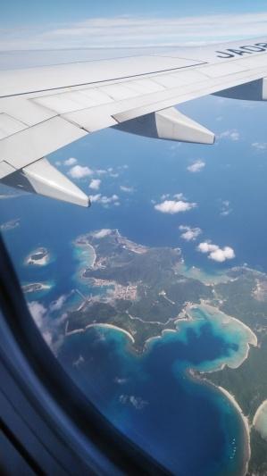 石垣島に行ってきました!_c0132901_22472920.jpg