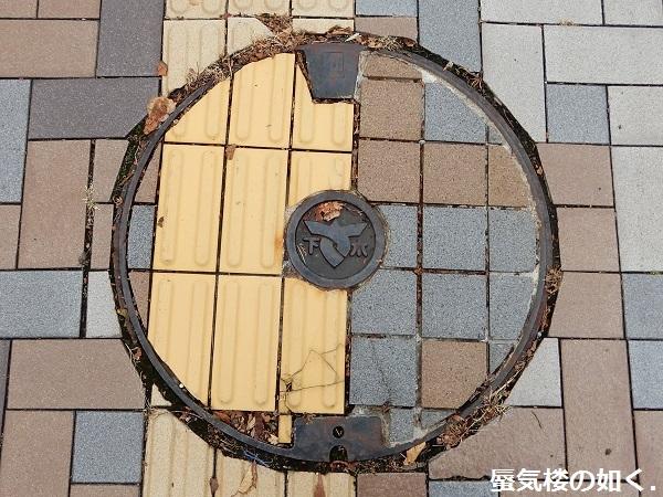 佐久平、佐久市下水道の北斗の拳デザインマンホール蓋を訪ねて(R011021訪問)_e0304702_08040779.jpg