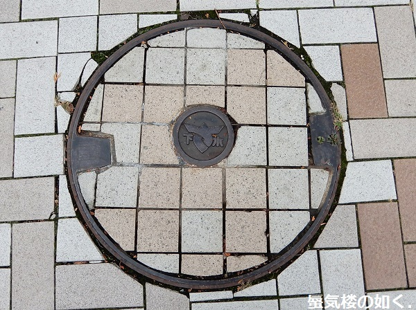 佐久平、佐久市下水道の北斗の拳デザインマンホール蓋を訪ねて(R011021訪問)_e0304702_08042241.jpg